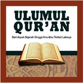 Ulumul Quran icon
