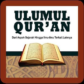 Ulumul Quran apk screenshot