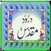 Darood e Muqadas icon