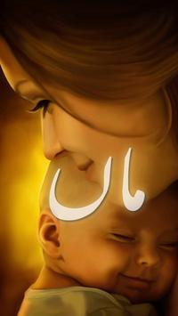 Maan k Naam poster