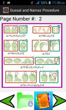 Namaz and Gussal Procedure apk screenshot