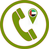 Emirates Numbers Directory icon