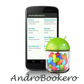 AndroBookero - Books icon