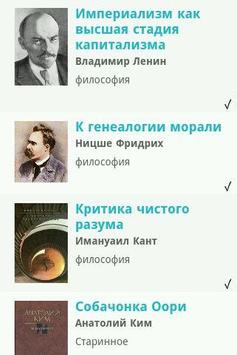 AndroBookero - Books apk screenshot