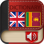 English Sinhala Dictionary icon
