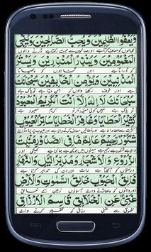 Dua Qadah Muazzam apk screenshot