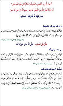 Namaz e Eid Ka Tariqa poster