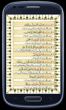 40 Hadees poster