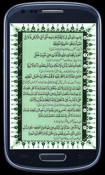Duas for Morning-Evening poster