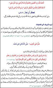Musafir Ki Namaz poster