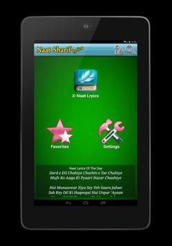 Naat Sharif Lyrics apk screenshot