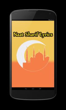 Naat Sharif Lyrics poster