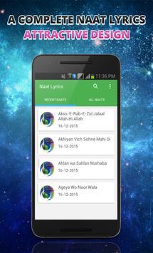 Naat Lyrics-Islamic Lyrics Hub apk screenshot