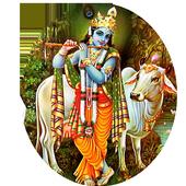 Aaarti Sangrah icon