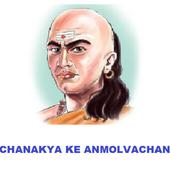 Chanakya Niti icon