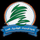 JBS  Municipality icon