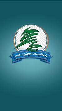 JBS  Municipality poster