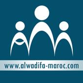 alwadifa-maroc.com icon