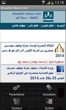 alwadifa-maroc.com poster