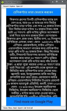 Helicopter Info In Bangladesh apk screenshot