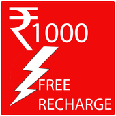 Rs.1000 Free Mobile Recharge icon
