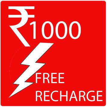 Rs.1000 Free Mobile Recharge poster