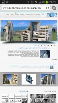 Ben-Simon Aluminum Industries apk screenshot