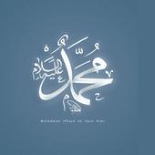 Biodata Nabi Muhammad icon