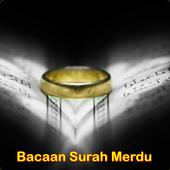 Bacaan Surah Merdu icon