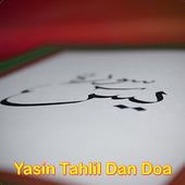 Yasin Tahlil Doa icon