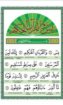 Yasin Tahlil Doa poster