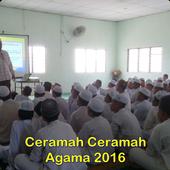 Ceramah Ceramah Agama 2016 icon
