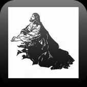 Praying In Victory NKJV icon