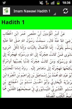 Imam Nawawi's 40 Hadith poster
