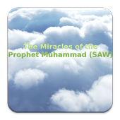 Miracles of Prophet Muhammad icon