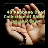 40 Rabbana Duas icon