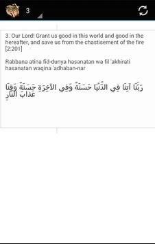 40 Rabbana Duas apk screenshot