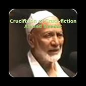 Crucifixion or Cruci-fiction icon