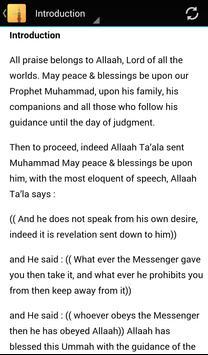 Gaining Rewards in Islam apk screenshot