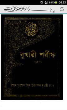 Bangla Sahih Bukhari Pt. 1 poster