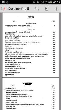 Bangla Sahih Bukhari Pt. 7 poster
