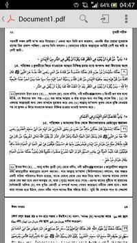 Bangla Sahih Bukhari Pt. 6 apk screenshot