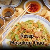 Resep Masakan Cina Populer icon