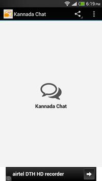 kannada chat apk screenshot