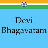 Devi Bhagavatam icon