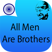 All Men Are Brothers icon