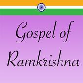 The Gospel of Ramakrishna icon