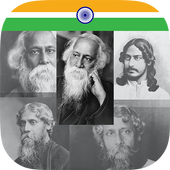 Writings of Tagore icon