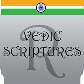Rigveda - Vedic Scriptures icon