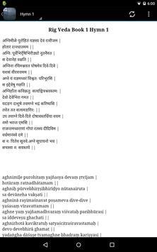 Rigveda - Vedic Scriptures apk screenshot